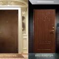 Выбираем уличную входную дверь